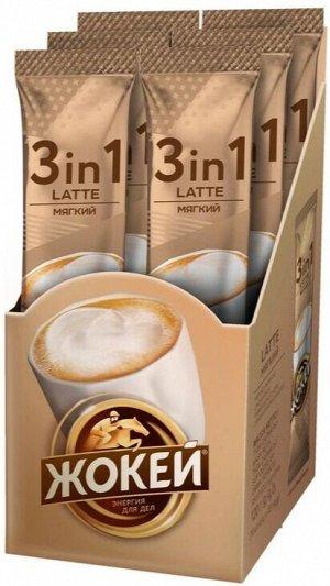 Кофе Жокей Мягкий 3 в 1 по 12г  10шт