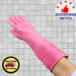 Латексные перчатки М Clean Wrap