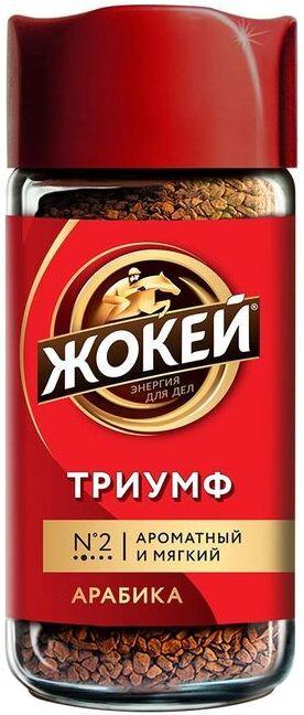 Кофе Жокей раст.сублим. Триумф с/б 95г
