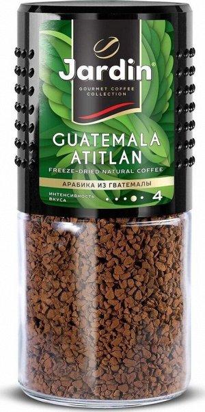 Кофе Жардин Гватемала Атитлан растворимый 95гр, ст/б