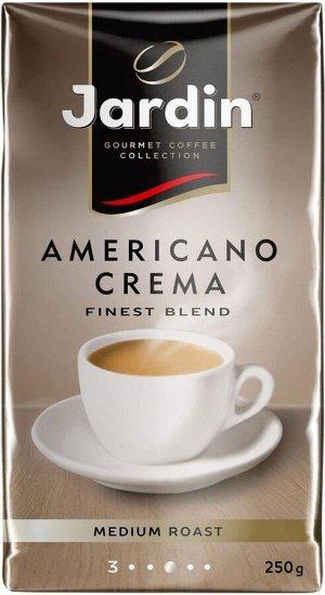 Кофе Jardin Americano Crema молотый натур в/у 250гр