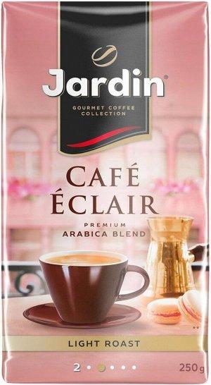 Кофе молотый Жардин Кафе Эклер 250 гр
