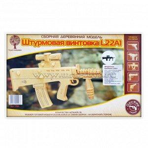 """Сборная модель """"Штурмовая винтовка L22A1"""""""