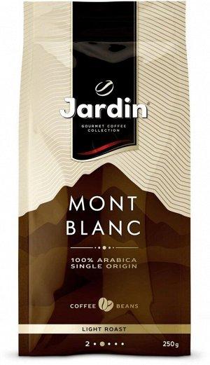 Кофе Жардин Мон Блан зерно 250г
