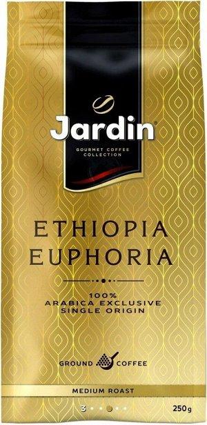 Кофе молотый Жардин Кафе Эфиопия Эйфория 250 гр