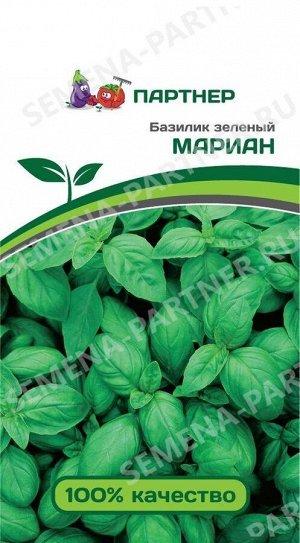 Базилик Мариан зеленый ^(1Г)