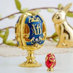 Яйцо-шкатулка «ХВ» (яйцо)