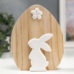 "Сувенир керамика, дерево ""Белый кролик с цветочком"" 15х3,6х12,6 см"