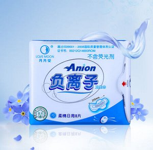 Гигиенические прокладки Anion (уп. 8 шт.)