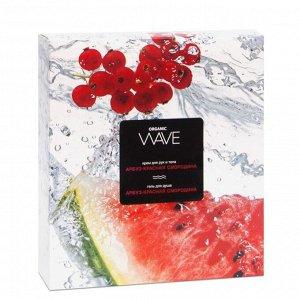 Подарочный набор Organic Wave Watermelon&Red curran: гель для душа 270 мл, крем для рук 200 м