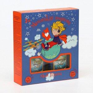Подарочный набор Festiva «Мой Принц» N 611 Маленькая Планета: шампунь и гель для душа