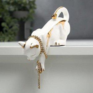 """Сувенир керамика """"Кошка бело-золотистая с цепочкой из страз"""" 17 см"""