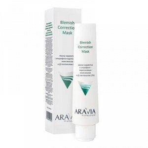 ARAVIA Professional 9008 Маска-корректор с хлорофилл-каротиновым компл.Д-пантенолом (3%),100мл