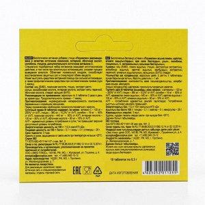 «Поумелин» от похмелья, 10 таблеток