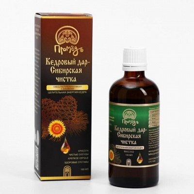 Лечебные и профилактические товары — Пищевые добавки-4. — Защитные и медицинские изделия