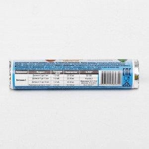 Аскорбиновая кислота с сахаром «Сесана», со вкусом апельсина, 10 штук по 2,9 г