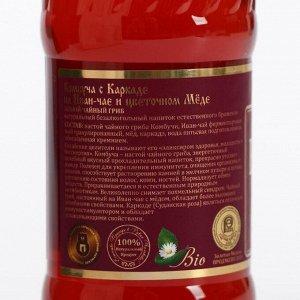 Напиток безалкогольный «Комбуча»? с каркадэ на иван-чае и цветочном мёде, 250 мл
