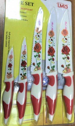Набор из 5 ножей с керамическим покрытием