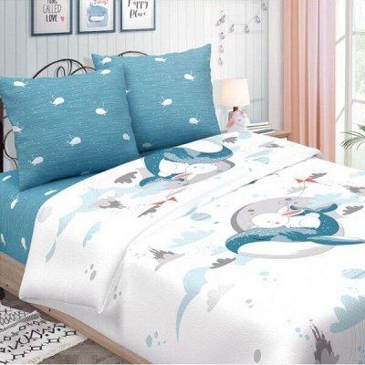 Спальный квадрат Любимое постельное. Распродажа поплин!🌛 — 1,5 сп — Спальня и гостиная
