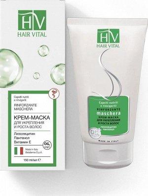 HAIR VITAL Для укрепления и роста волос Крем-маска 150мл