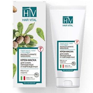 HAIR VITAL Для сухих, окрашенных и поврежденных волос Крем-маска 150мл