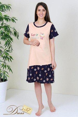 Сорочка женская «Текила» персик