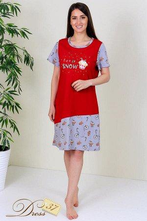 Сорочка женская «Текила» бордо