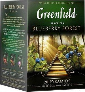 Черный чай в пирамидках Greenfield Blueberry Forest, 20 шт