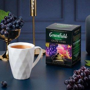 Черный чай в пирамидках Greenfield Grape Vines, 20 шт