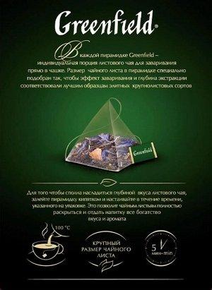 Черный чай в пирамидках Greenfield Mint and chocolate, 20 шт