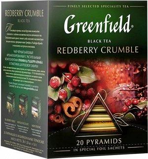 Черный чай в пирамидках Greenfield Radberry Crumble, 20 шт