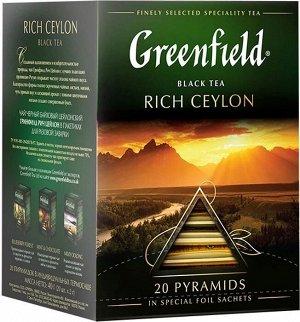Черный чай в пирамидках Greenfield Rich Ceylon, 20 шт