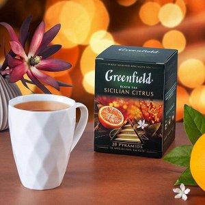 Черный чай в пирамидках Greenfield Sicilian citrus, 20 шт