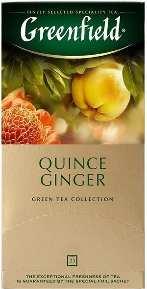 Зеленый чай в пакетиках Greenfield Quince Ginger, 25 шт