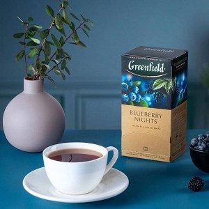 Черный чай в пакетиках Greenfield Blueberry Nights, 25 шт