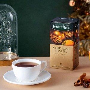 Черный чай в пакетиках Greenfield Christmas Mystery, 25 шт