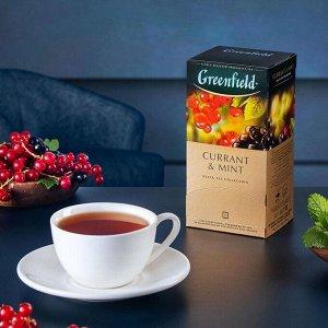 Черный чай в пакетиках Greenfield Currant & Mint, 25 шт (с ароматом смородины)