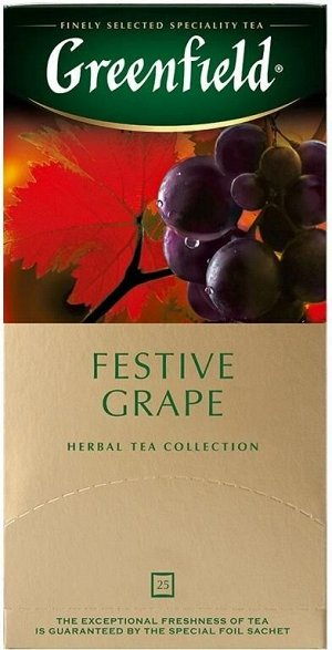 Чайный напиток в пакетиках Greenfield Festive Grape, 25 шт