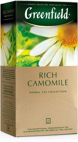 Чайный напиток в пакетиках Greenfield Rich Camomile, 25 шт