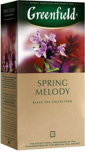 Черный чай в пакетиках Greenfield Spring Melody, 25 шт