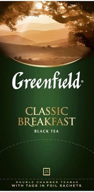 Чай Гринфилд Classic Breakfast пакет термосаше 2г