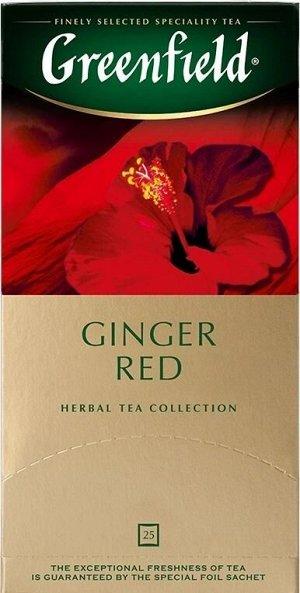 Чайный напиток в пакетиках Greenfield Ginger Red, 25 шт