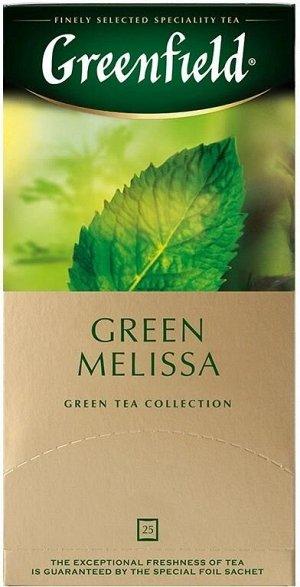 Зеленый чай в пакетиках Greenfield Green Melissa, 25 шт