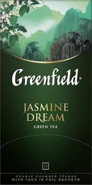 Зеленый чай в пакетиках Greenfield Jasmine Dream ароматизированный, 25 шт
