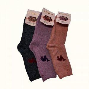 Носки Женские носки теплые из верблюжей шерсти. Состав: 80% верблюжья шерсть 15% полиамид 5% эластан Цвета в ассортименте