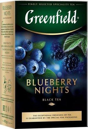 Черный чай листовой Greenfield Blueberry Nights, 100 г