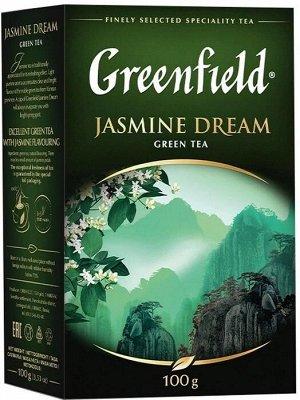 Зеленый чай листовой Greenfield Jasmine Dream ароматизированный, 100 г