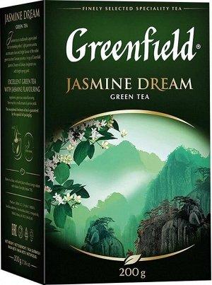 Зеленый чай листовой Greenfield Jasmine Dream ароматизированный, 200 г