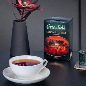 Черный чай листовой Greenfield Kenyan Sunrise, 200 г