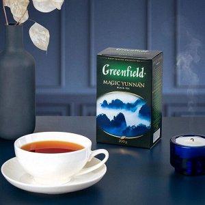 Черный чай листовой Greenfield Magic Yunnan, 200 г